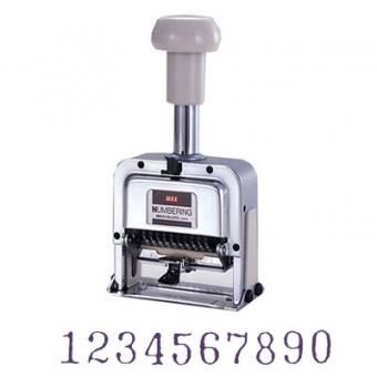Max N-1007 跳字號碼機 (10位數)