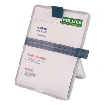 Hollies DW-451 Easel Copy Holder 好利時 座檯文件架