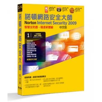Norton #14163112 (中文版) Internet Security 2009