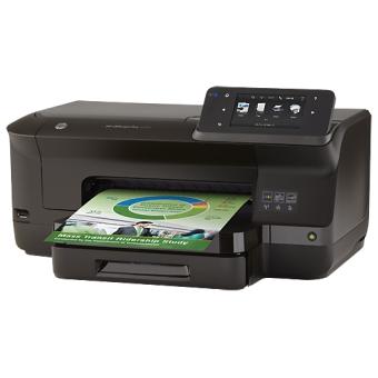 HP Officejet Pro 251dw (雙面打印) (Wifi) 噴墨打印機