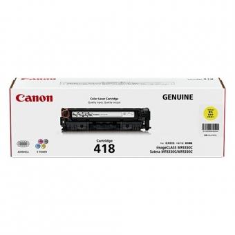 Canon CRG-418Y (原裝) (2.9K) Laser Toner - Yellow im