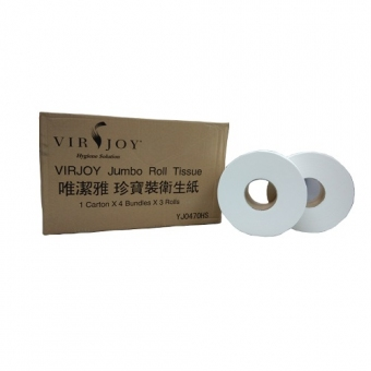 Virjoy - JUMBO ROLL TISSUE 大卷裝廁紙