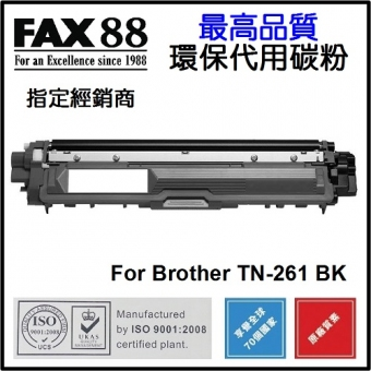 FAX88 (代用) (Brother) TN-261BK 環保碳粉 Black HL-3150CD