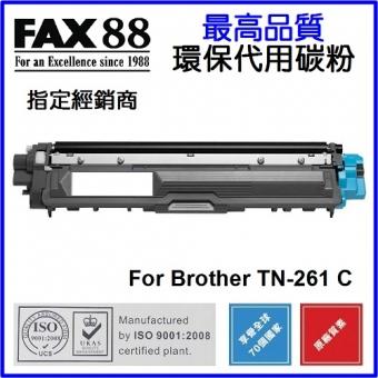 FAX88 (代用) (Brother) TN-261C 環保碳粉 Cyan HL-3150CDN,