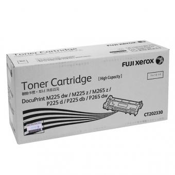 Fuji Xerox CT202330 (原裝) (2.6K) Toner Cartridge