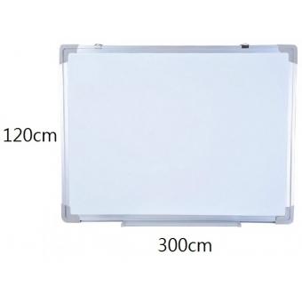 FAX88 鋁邊磁性白板 120cm(H) x 300cm(W)