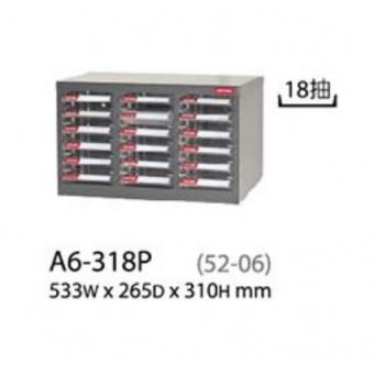 SHUTER 樹德 A6-318P 零件櫃