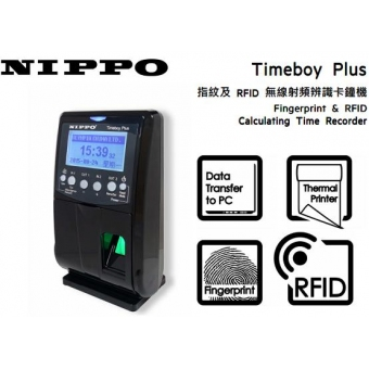 NIPPO Timeboy Plus 無線射頻辨識卡鐘機